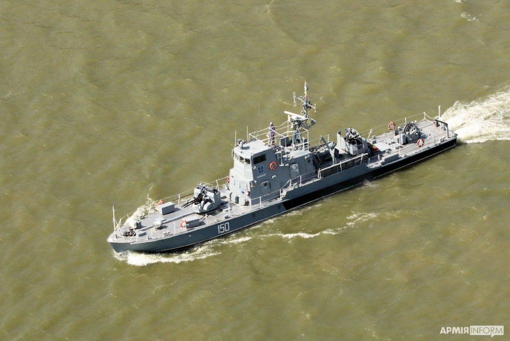 Річковий патрульний катер ВМС Румунії Riverine-2020. Вересень 2020. Фото: АрміяInform