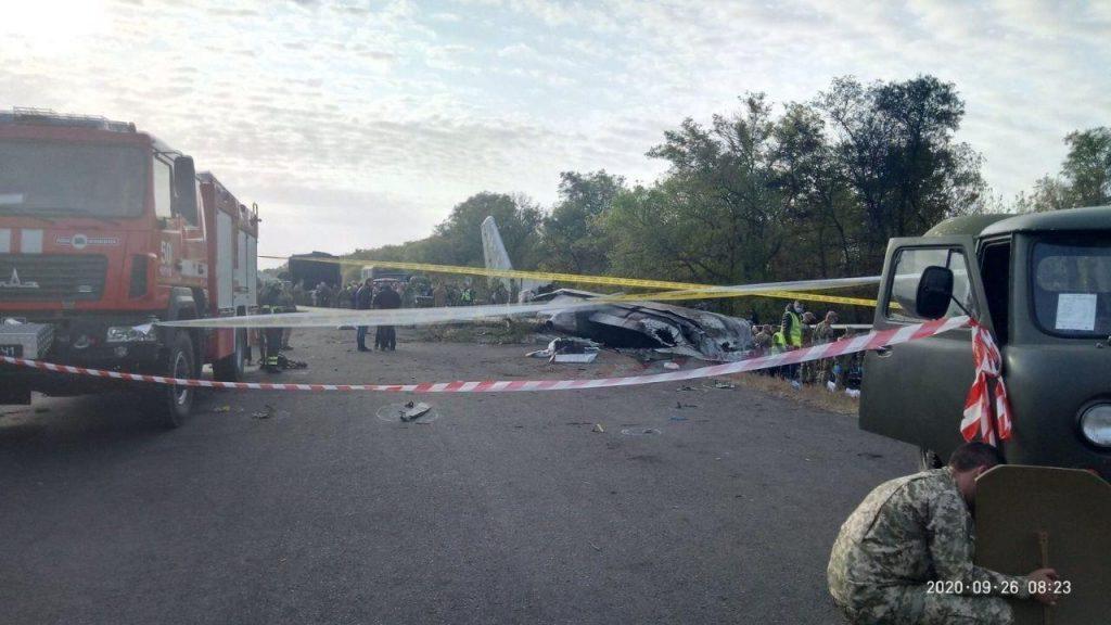 Місце катастрофи Ан-26. 26.09.2020