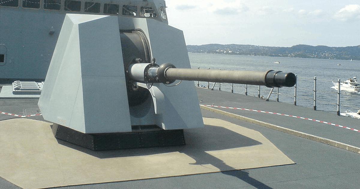 Приклад: «OTO Melara 76 mm»