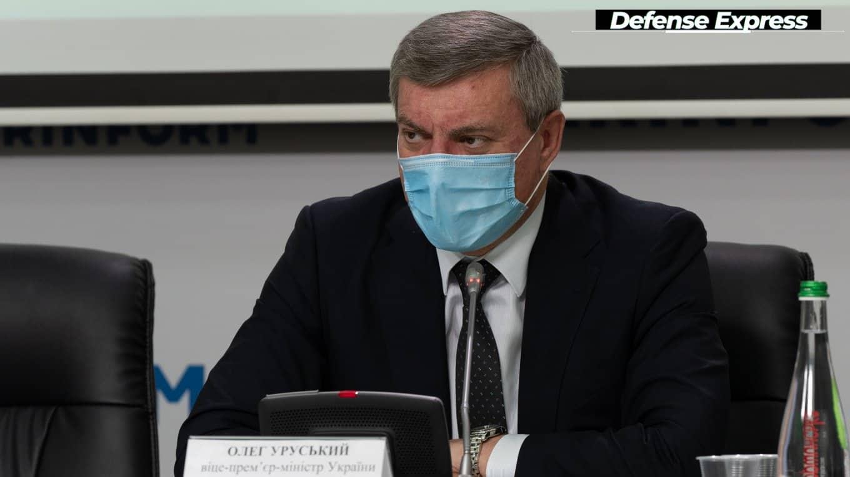 """Олег Уруський під час прес-конференції в """"Укрінформі"""""""