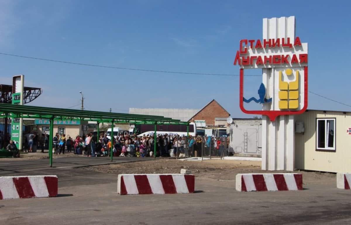 На Луганщині планується відкриття нових пунктів пропуску. Пункт пропуску у Станиці Луганській. Фото з відкритих джерел