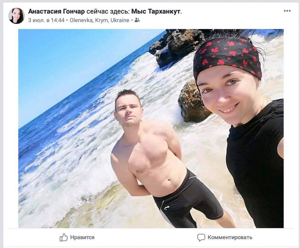 Антон Литвиненко зі своєю дівчиною в окупованому Криму