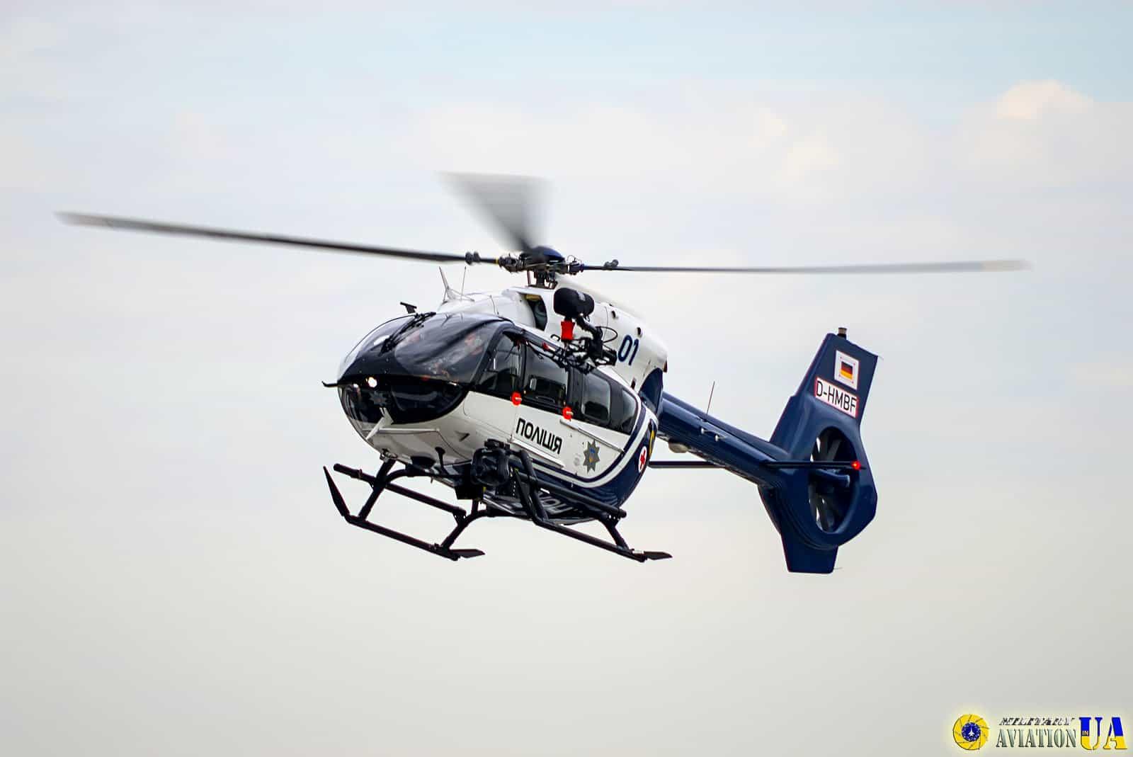 Вертоліт Airbus Helicopters H145 для МВС 01 Фото: militaryaviation.in.ua