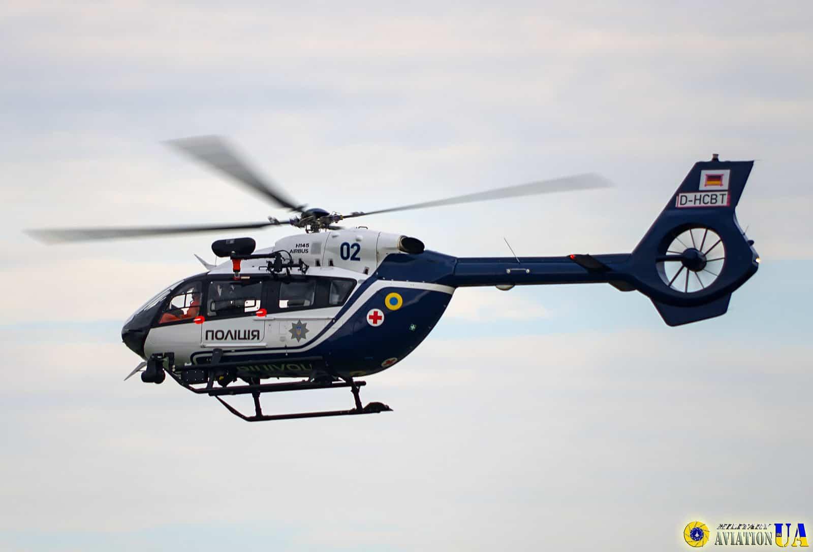 Вертоліт H145 для МВС 02 Фото: militaryaviation.in.ua