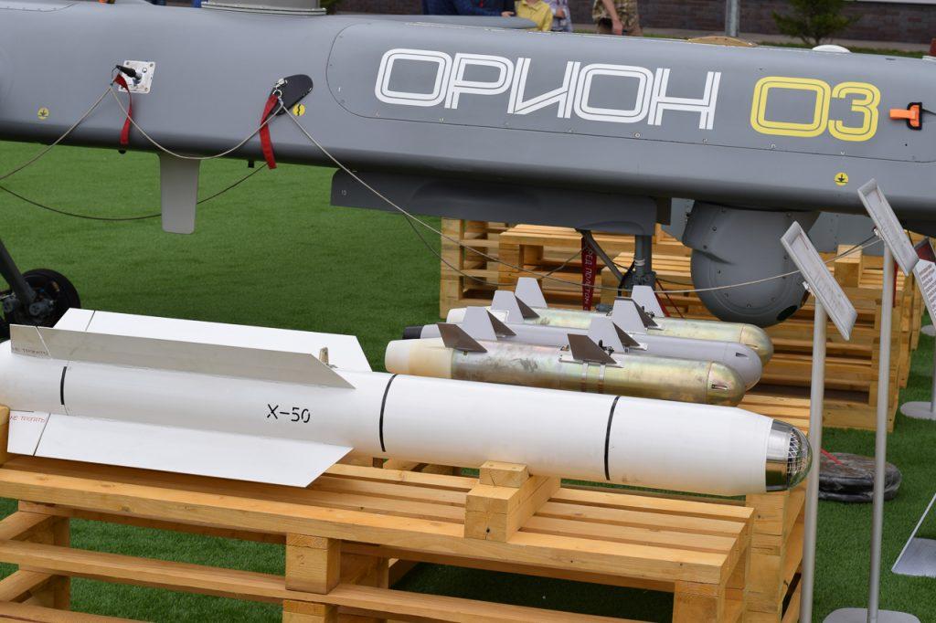 Керована малогарабитна авіаційна ракета Х-50