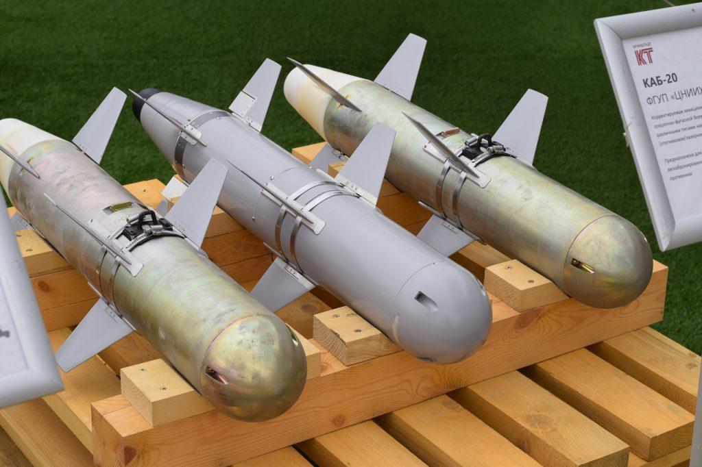 Кореговані авіаційні бомби КАБ-20