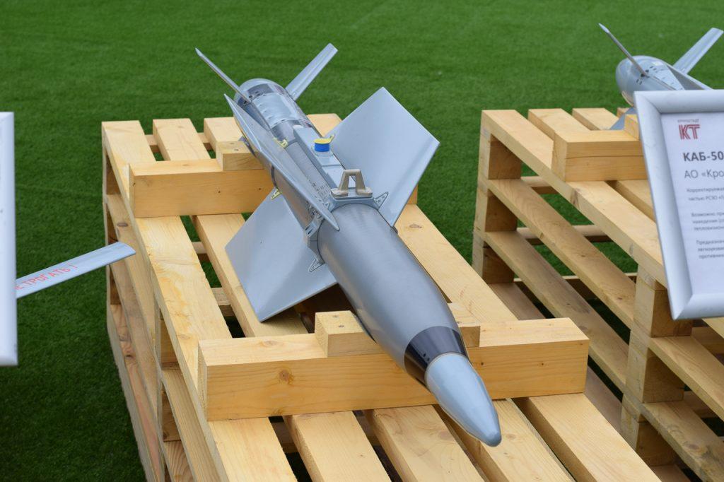 Кореговані авіаційні бомби КАБ-50