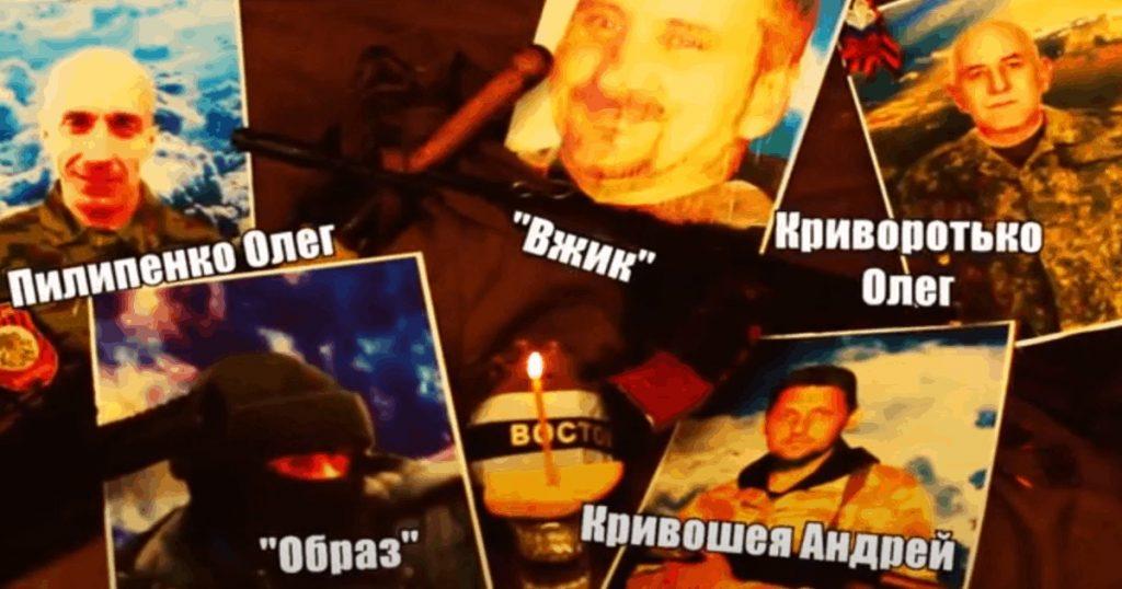 """Погибшие в Карловке боевики """"Востока"""" 23 мая 2014"""