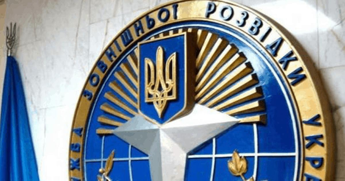 Фотообкладинка до новини. Фото: Зовнішня розвідка України