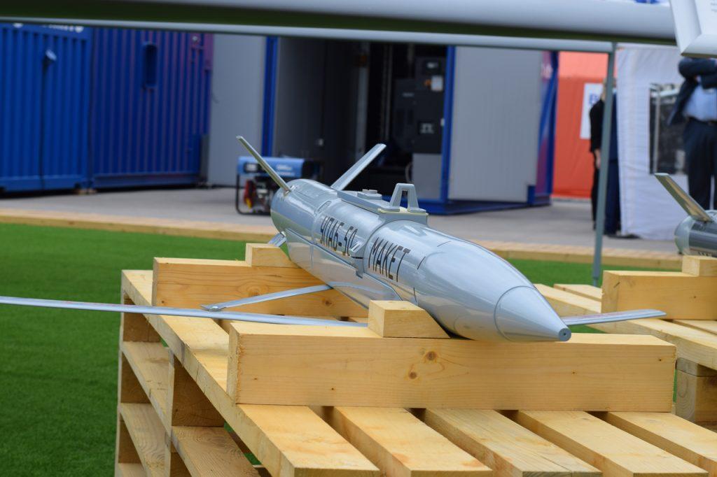 Плануюча авіаційна бомба УБАП-50