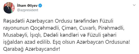 Азербайджан заявив про взяття Фізулі. Повідомлення від Президента Азербайджану Ільхам Алієва