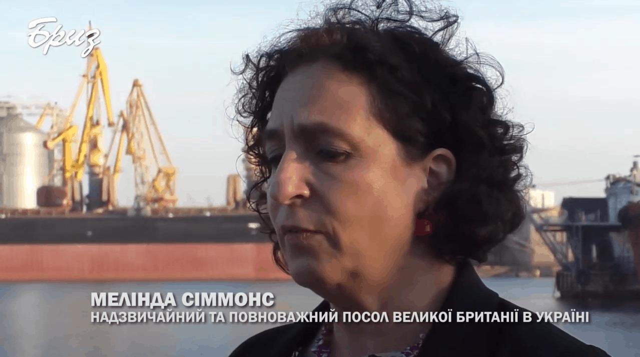 Британська місія Orbital навчатиме ВМСУ. Посол Великої Британії в Україні Мелінда Сіммонс. Фото: Бриз