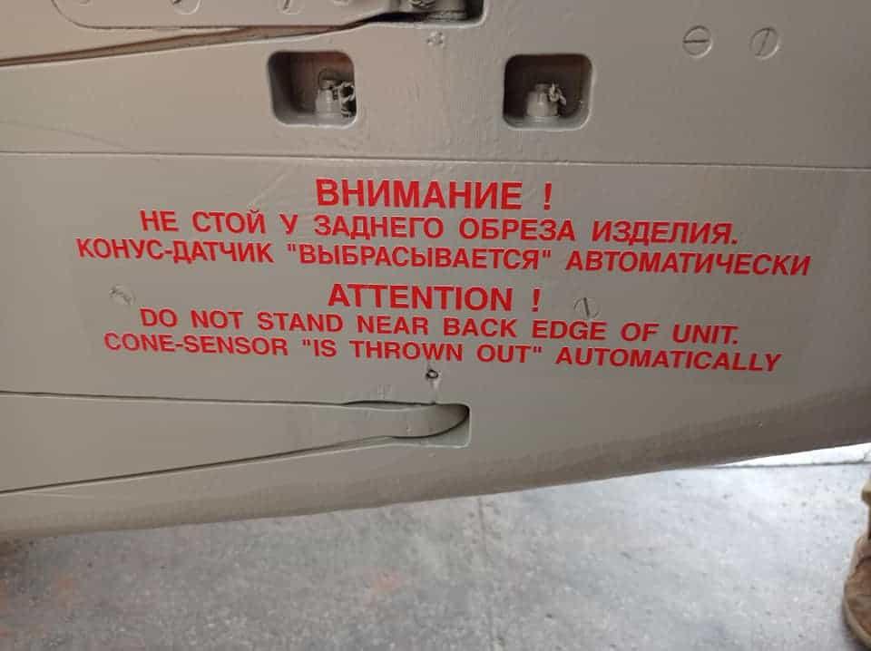 Уніфікований підвісний агрегат заправки УПАЗ