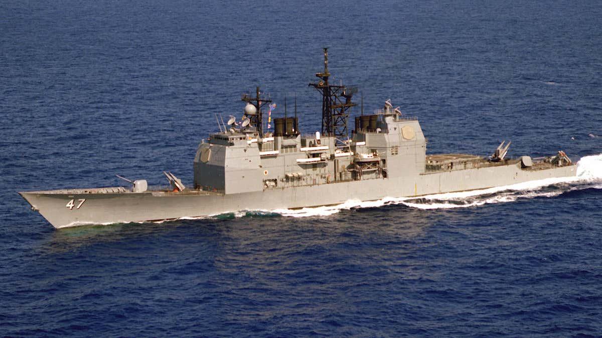 USS Ticonderoga. 1983 рік. Фото з відкритих джерел