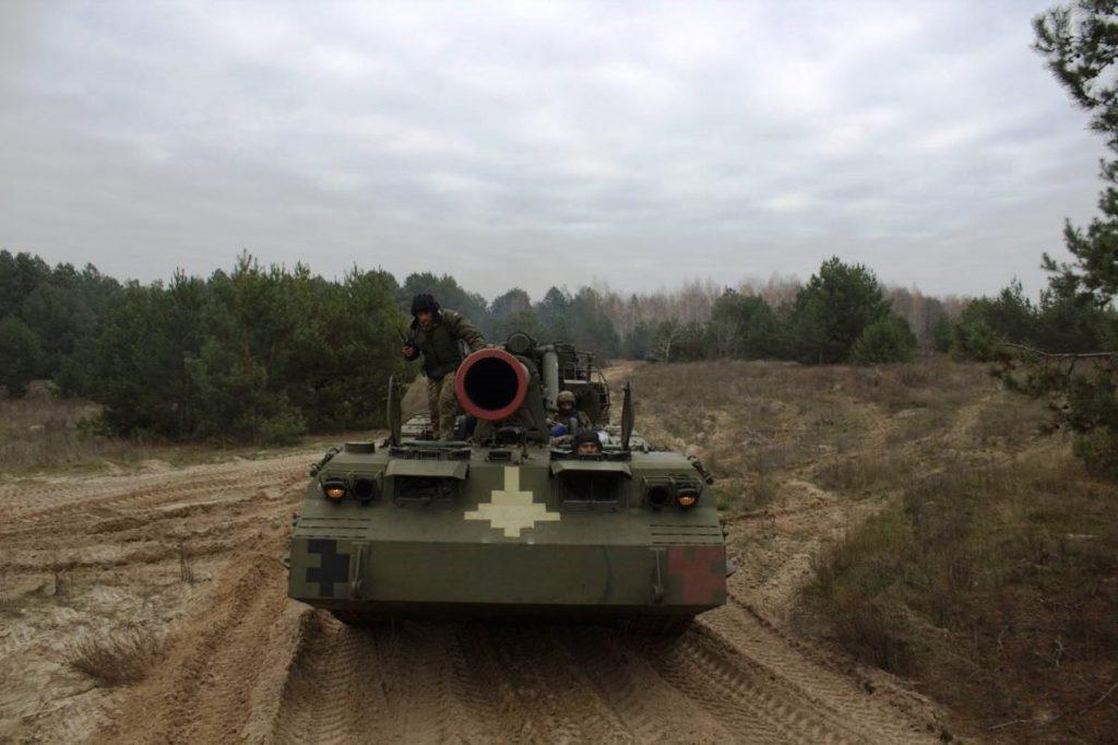 Навчання 43 ОАБрВП з 2С7 «Піон». Листопад 2020. Фото: АрміяInform
