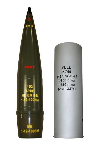 Активно-реактивний снаряд DN1CZ від компанії Brno Defence Group