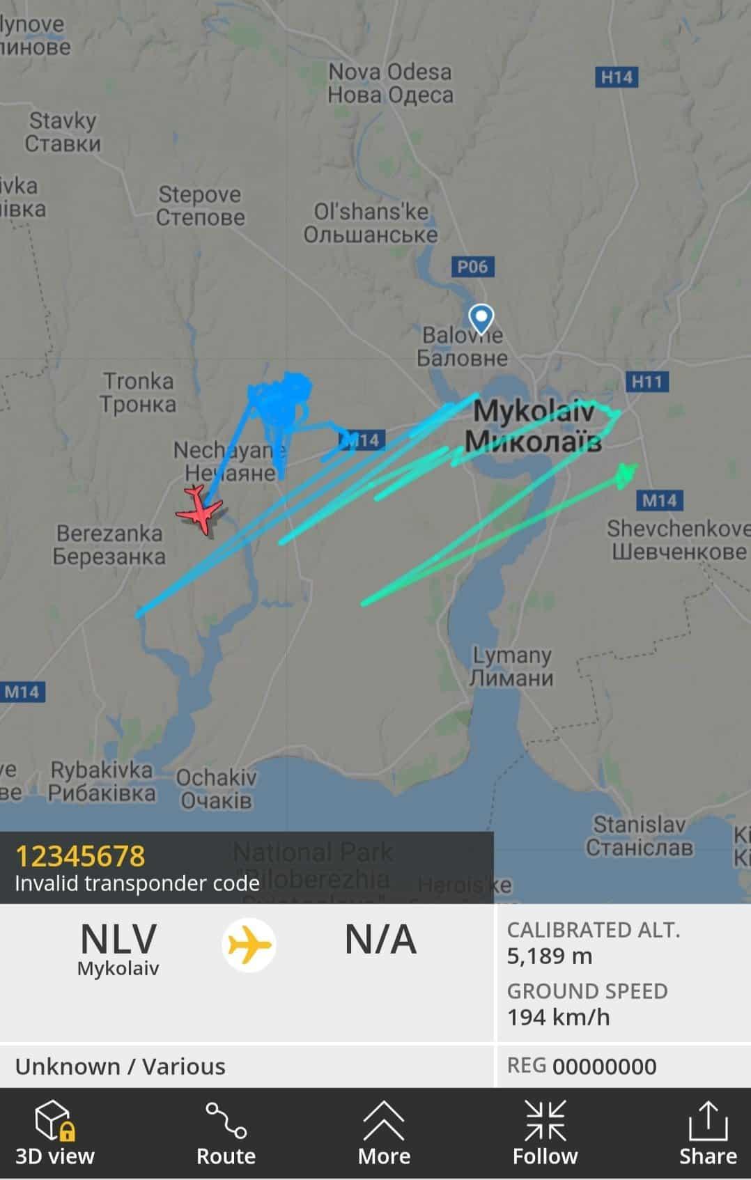 Маршрут польоту Bayraktar TB2 у Миколаївській області 24 листопада 2020 року