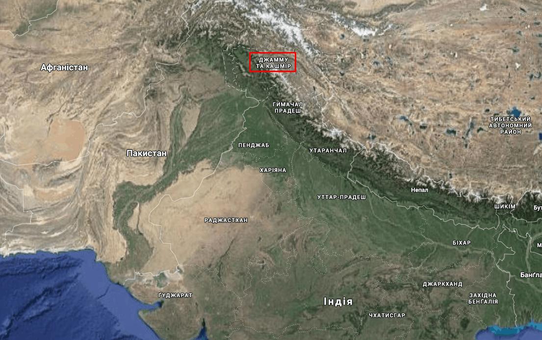 Військові Індії завдали ударів по позиціях армії Пакистану. Джамму та Кашмір на мапі