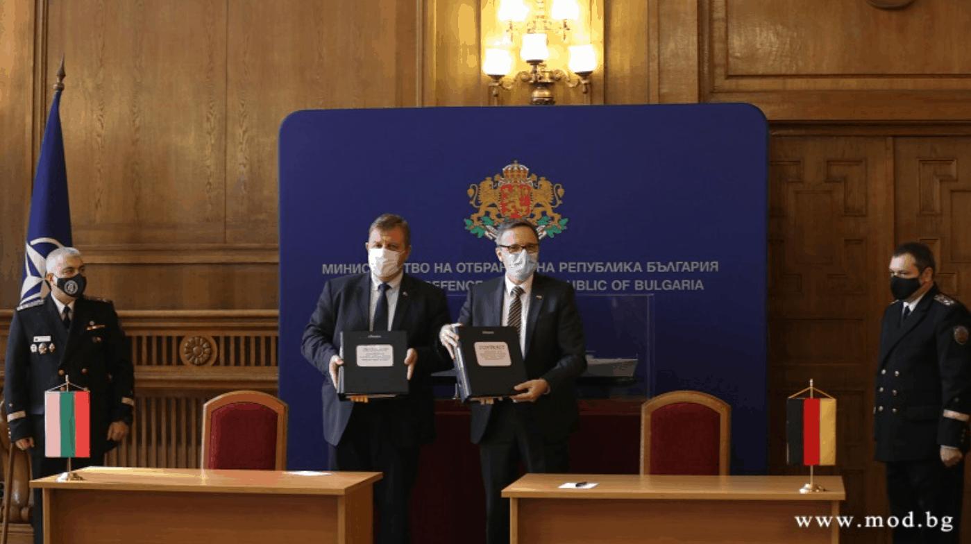 Підписання контракту між Міноборони Болгарії та компанією Lürssen. Листопад 2020. Фото: МО Болгарії