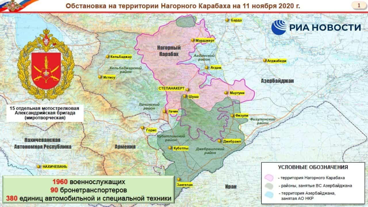Ситуація на території Нагірного Карабаху за даними міністерства оборони Росії