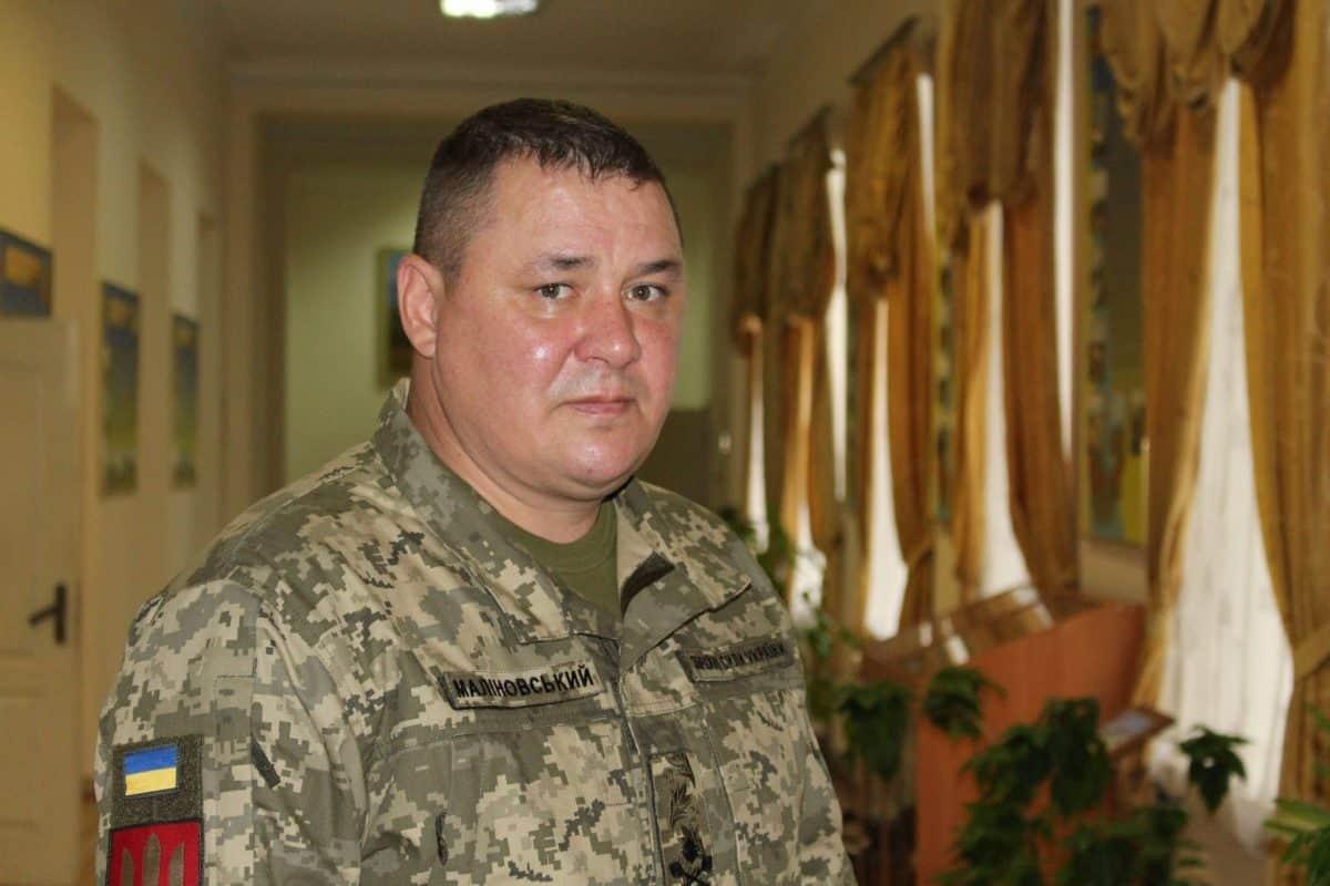 Генерал-майор Андрій Маліновський. Фото: АрміяInform