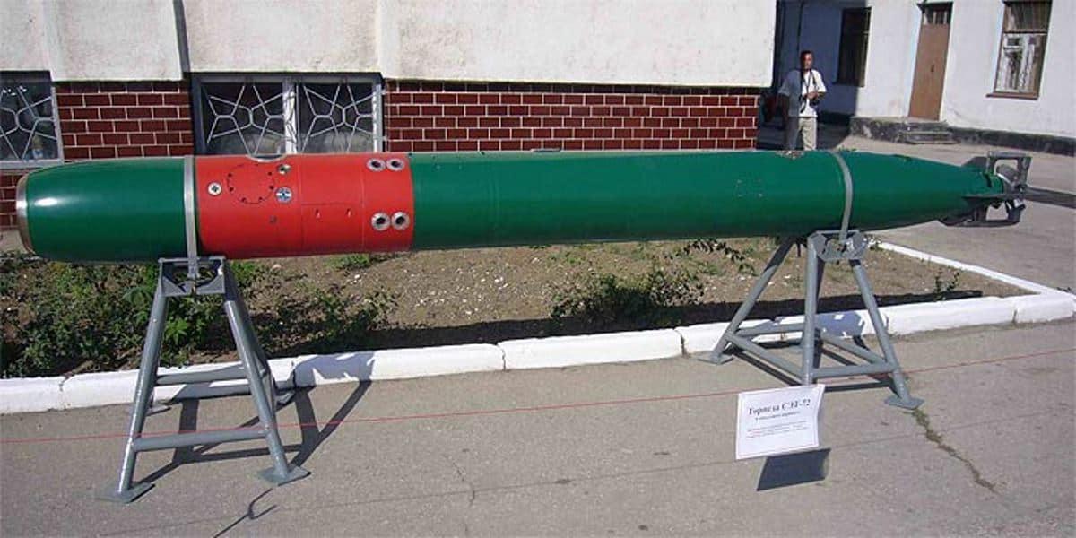 Торпеда СЕТ-72. Фото з відкритих джерел