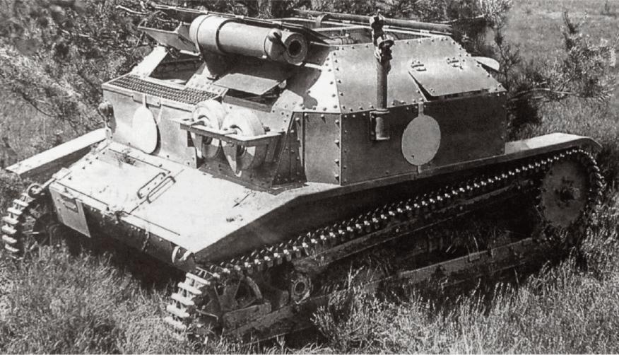 Польська танкетка ТК