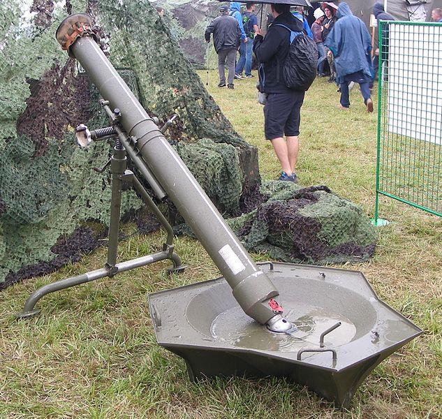120-мм M1982 PRAM-L