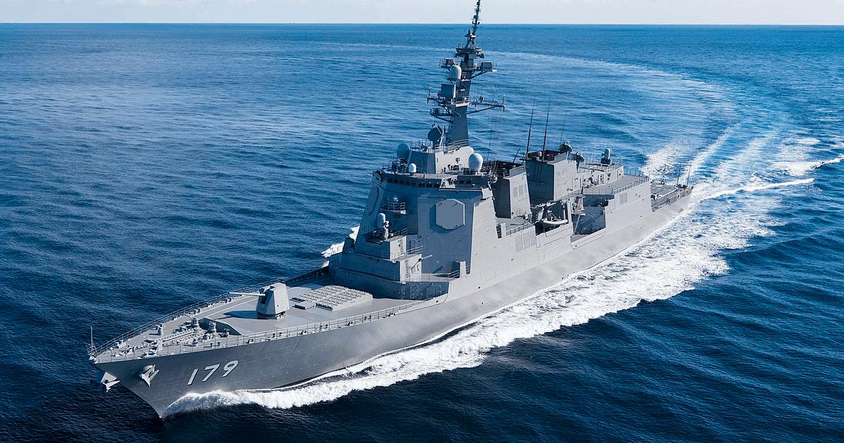 Японський есмінець Maya DDG-17 з системою ПРО Aegis. Фото: ЗМІ Японії