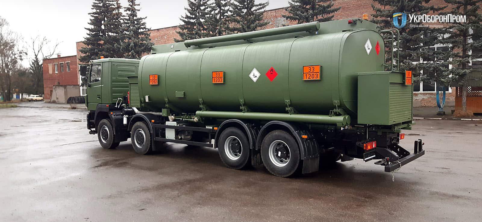27 тонна автомобільна цистерна виготовлена ДП «45-й експериментальний механічний завод» на шасі МАЗ-6516C9