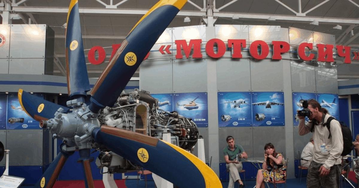 Акціонерне товариство «Мотор Січ». Фото з відкритих джерел