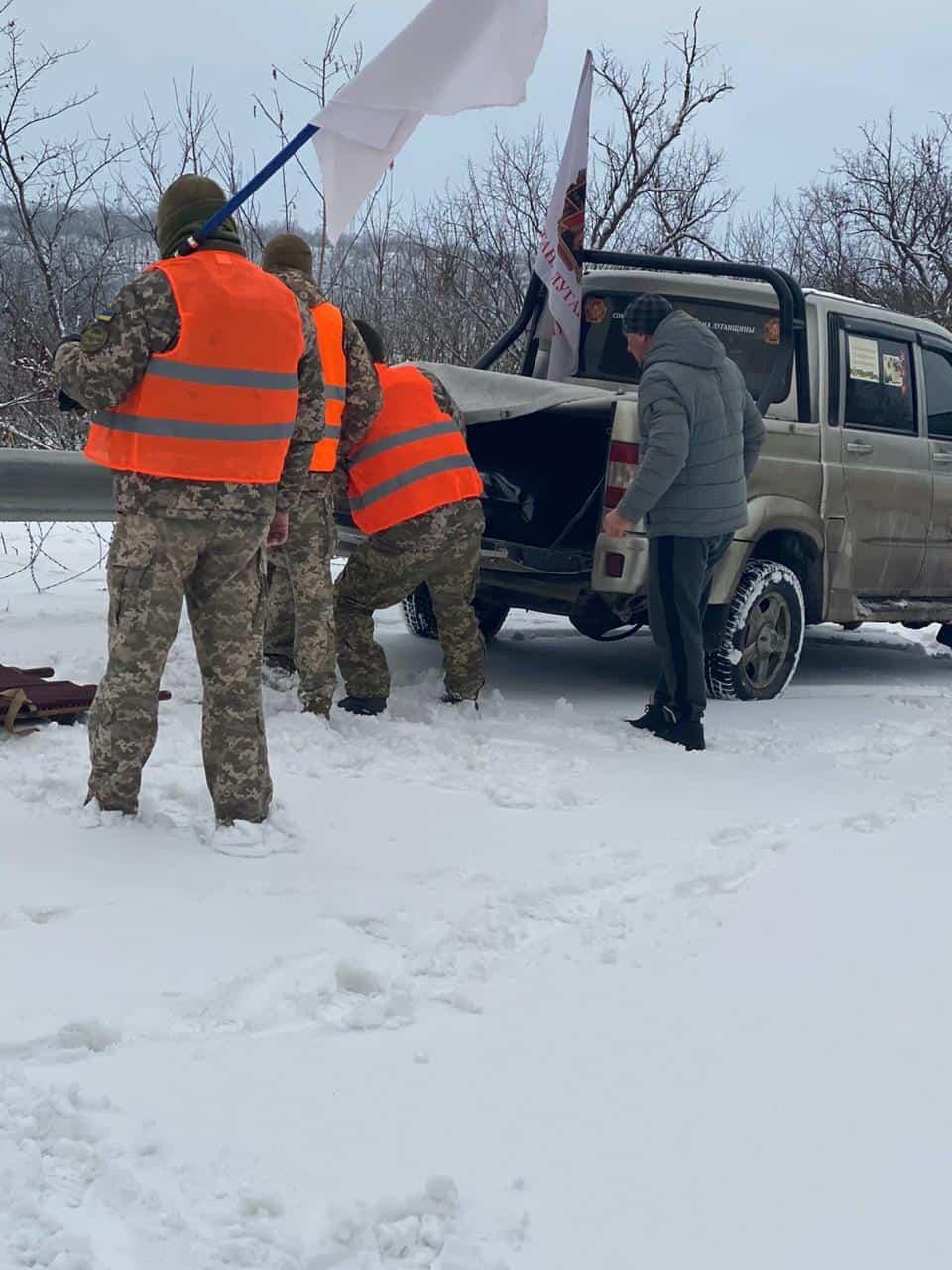 Передача тіла зниклого військовослужбовця