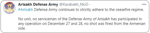 """У Нагірному Карабасі зіткнувся загін військових Азербайджану з загоном вірмен. Заява від так званого """"Міноборони Арцаху"""""""