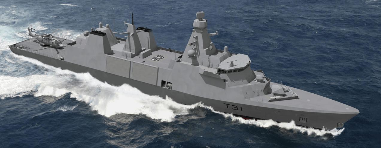 Ілюстрація фрегата типу «Type-31»