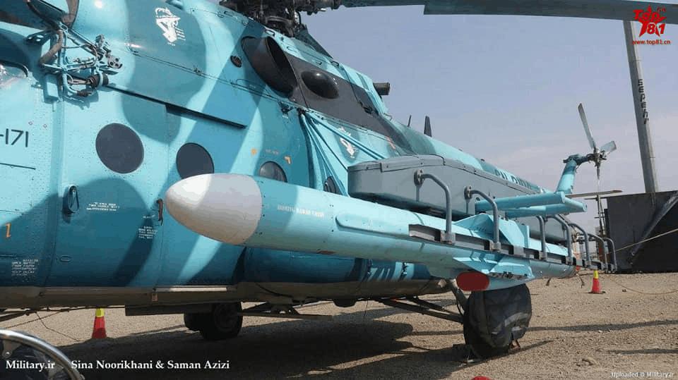 Іранський Мі-171 та ракета С-802