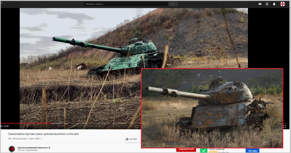 Порівняння фото танку з полігону та танку з відео каналу «Крупнокалиберный Переполох»