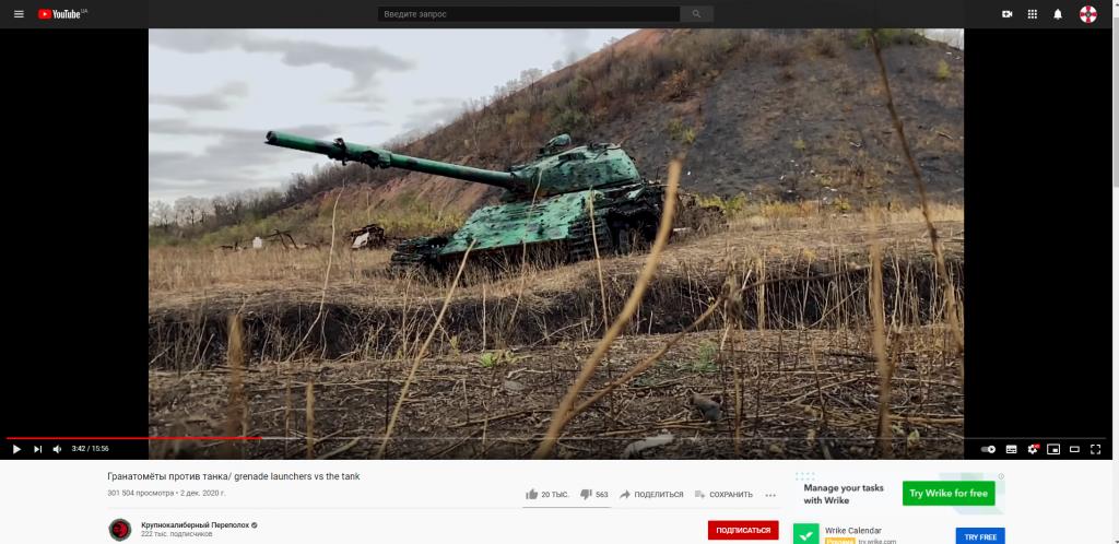 Кадр з відео на каналі «Крупнокалиберный Переполох»