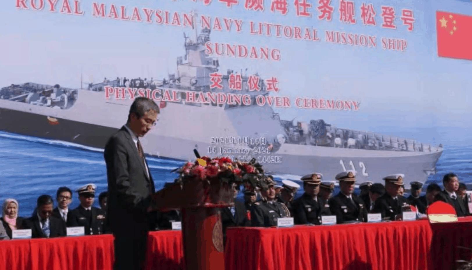 Церемонія передачі другого корабля LMS «Sundang» (112). Січень 2021. Фото: МО Малайзії