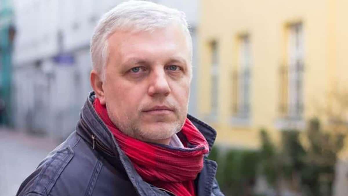 Журналіст Павло Шеремет