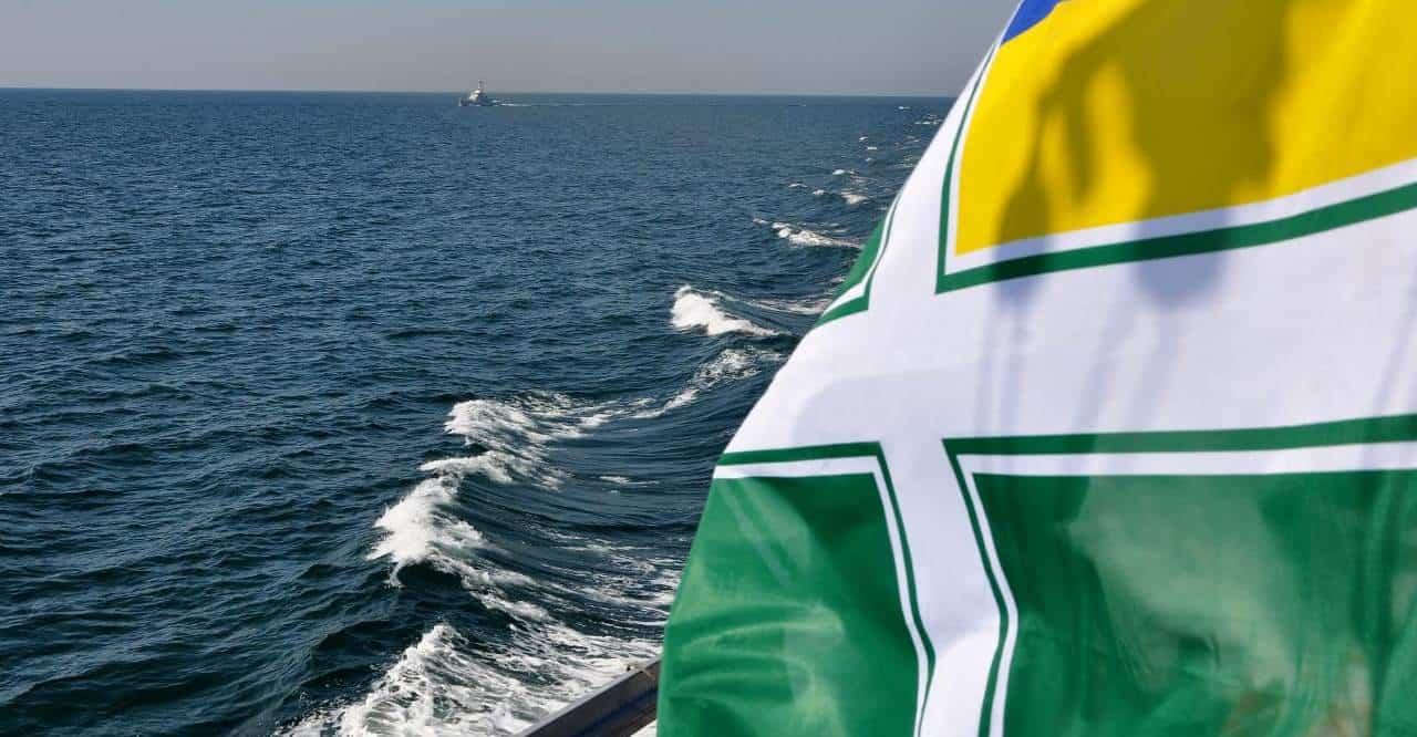 Фото від Державної прикордонної служби України
