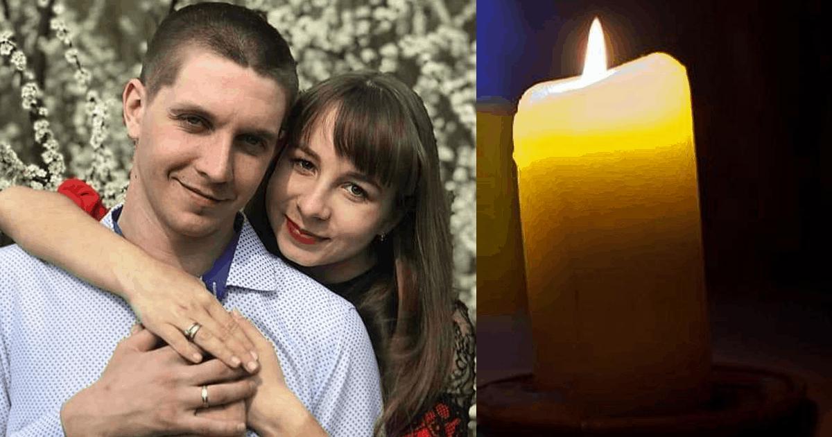 Загиблий молодший сержант Роман Дзюбенко з коханою жінкою