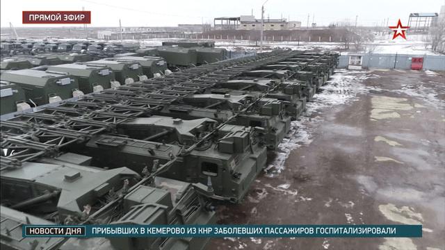 Зенітні ракетній комплекси С-300В4 38-ї ЗРБр