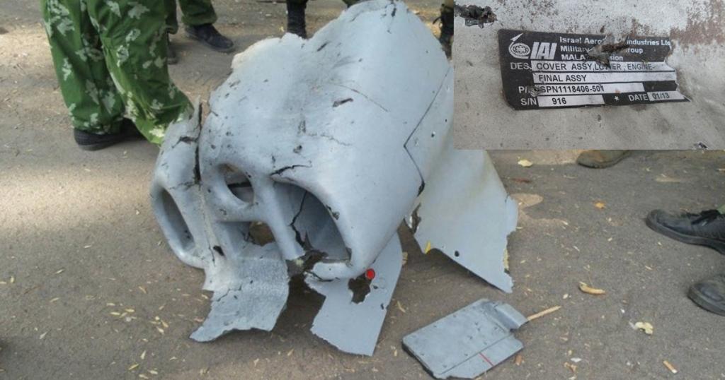 Збитий на Донбасі безпілотник Росії «Форпост» з номером 916