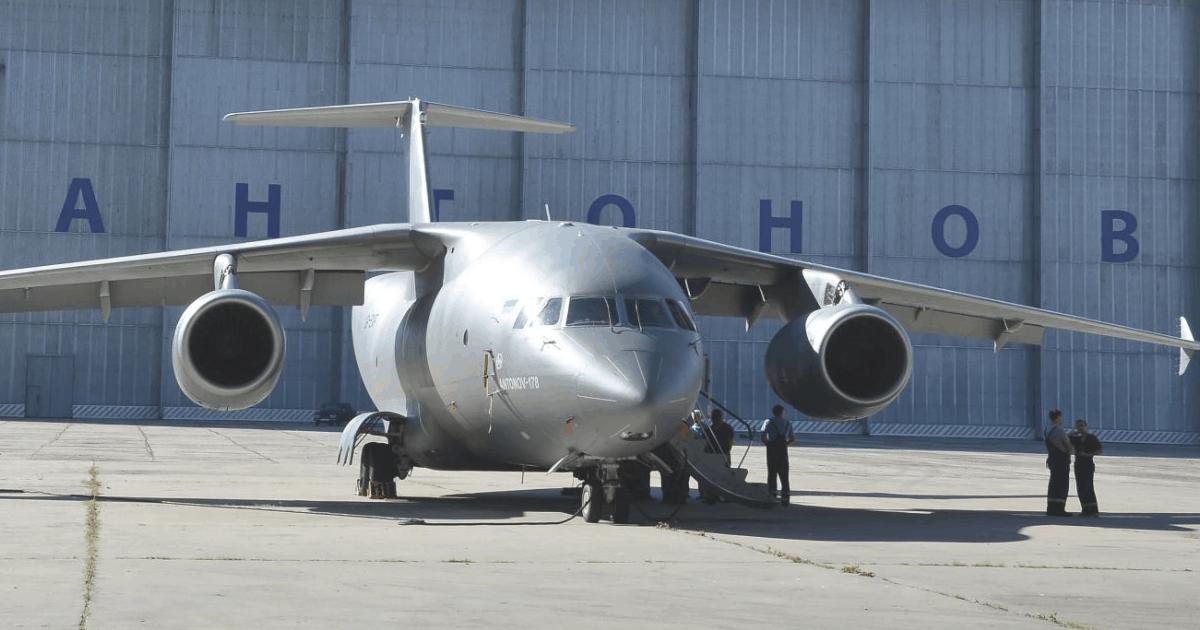 Літак Ан-178. Фото з відкритих джерел