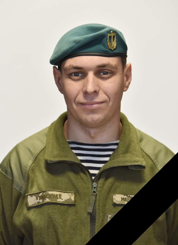 Старший матрос Дмитро Власенко