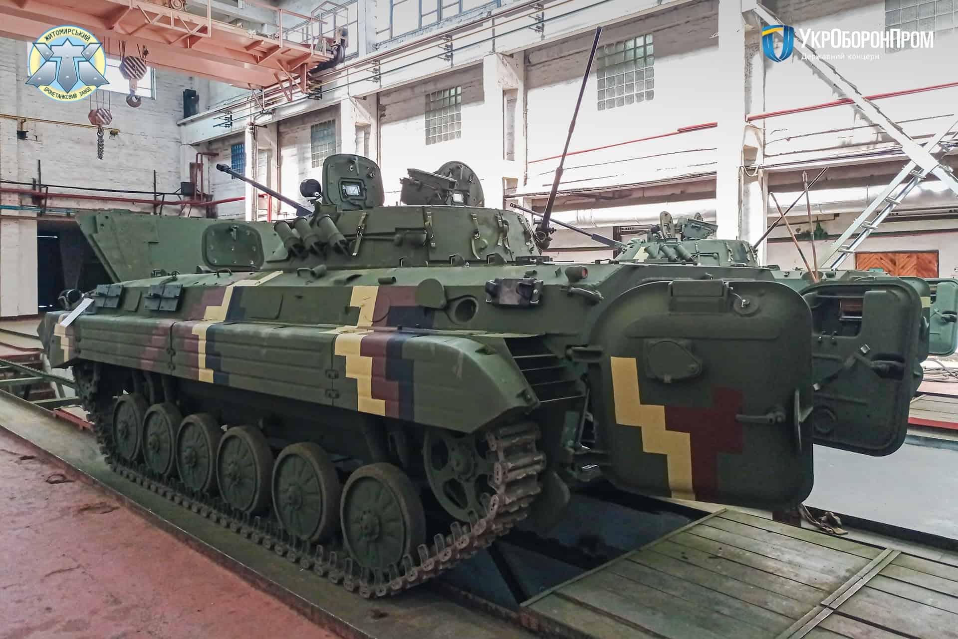 Бойова машина піхоти БМП-2 відремонтована на ДП «Житомирський бронетанковий завод»