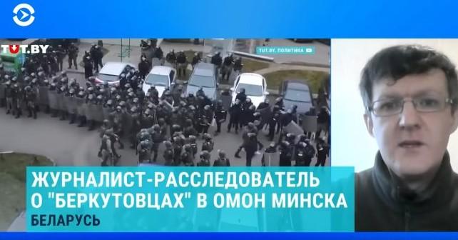 Денис Івашин в ефірі «Настоящее время»