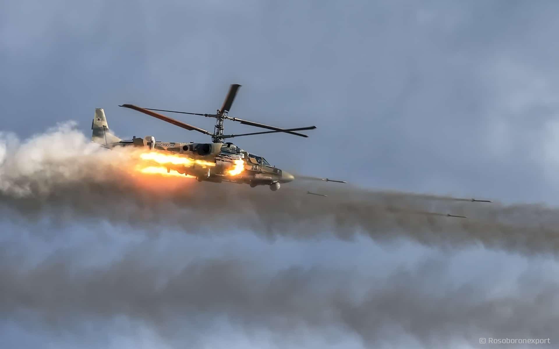 Пуски некерованих авіаційних ракет С-8 з ударного гелікоптера Ка-52