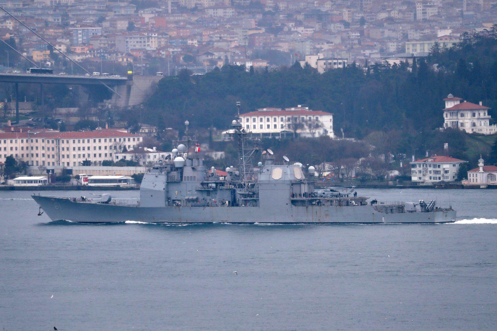Ракетний крейсер USS Monterey (CG 61)