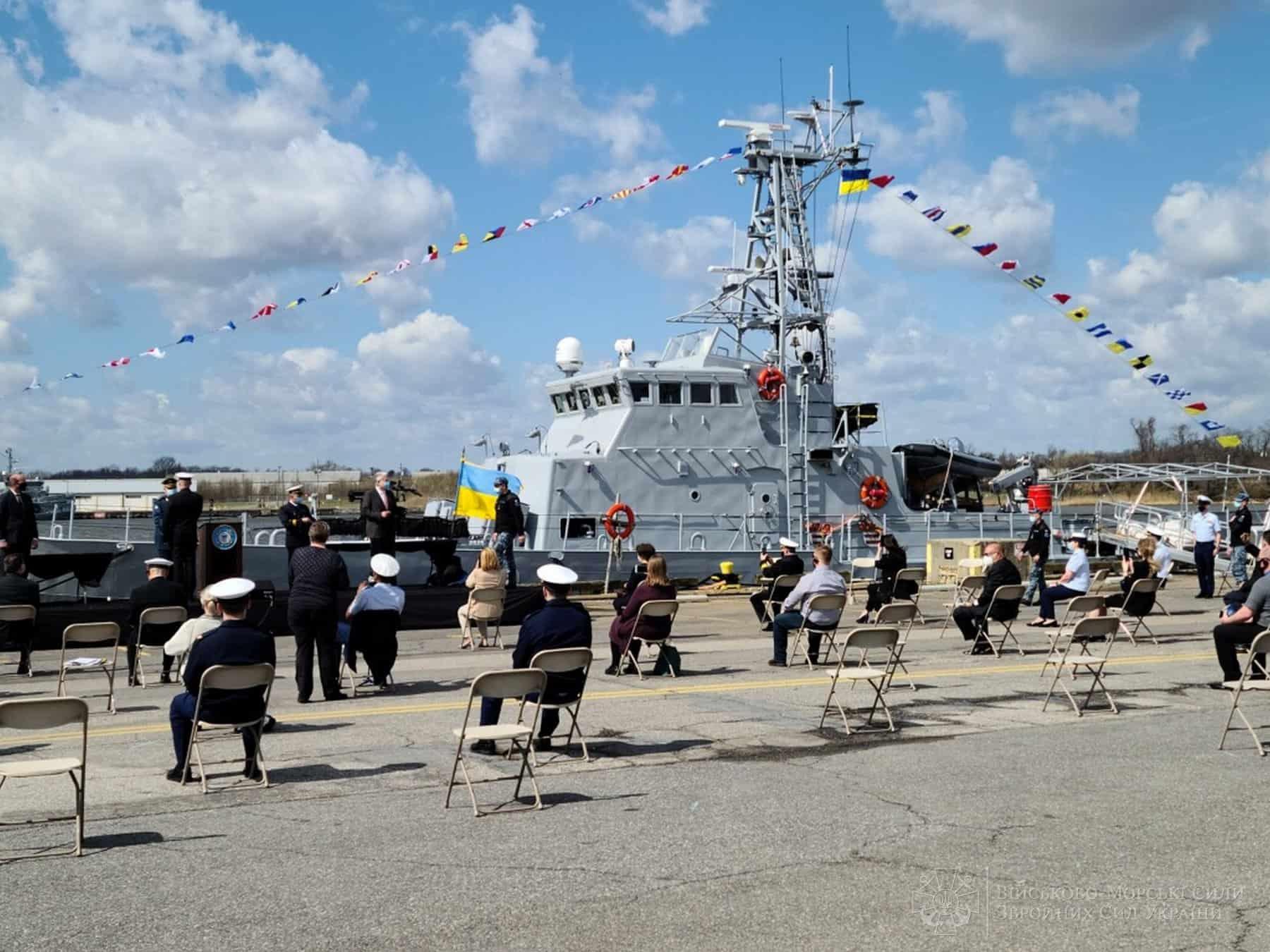 Церемонія завершення підготовки екіпажів патрульних катерів «Суми» та «Фастів» типу Island у США